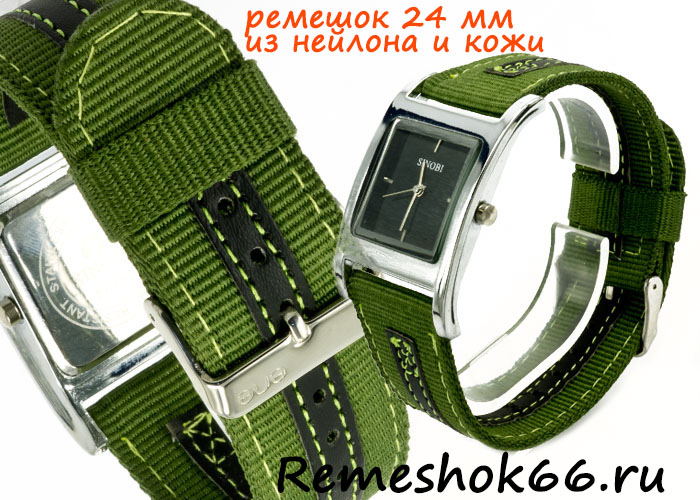 Ремешок ENE Leather Nylon 24 мм